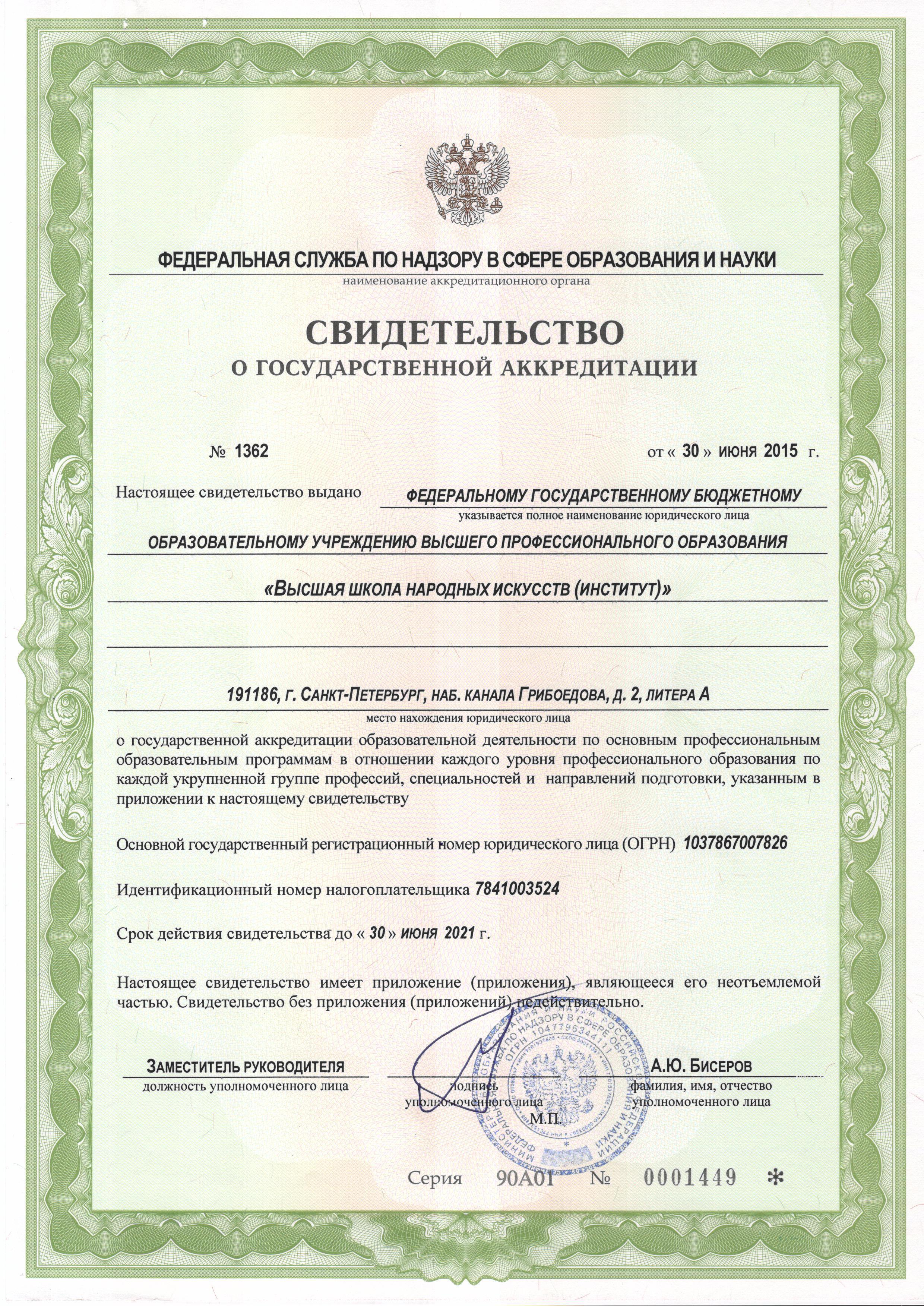 В мкркожухово восточного округа москвы завершено строительство блока