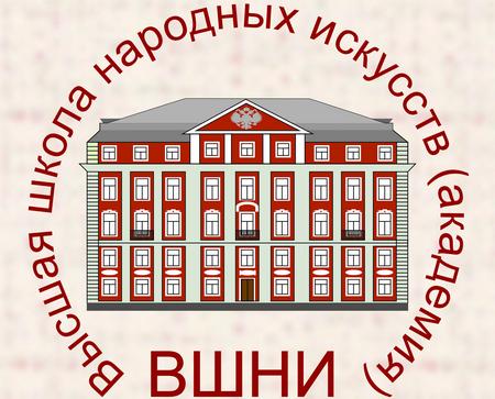 Логотип ВШНИ